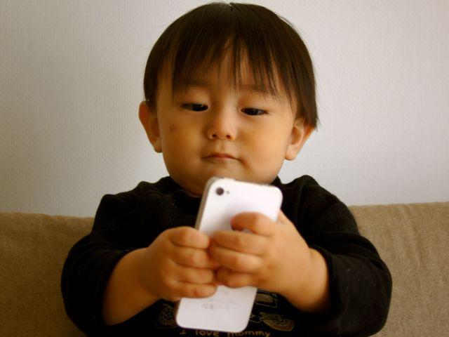 JinaniPhone4.jpg